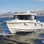 Катер Parker 800 Pilothouse (2017)